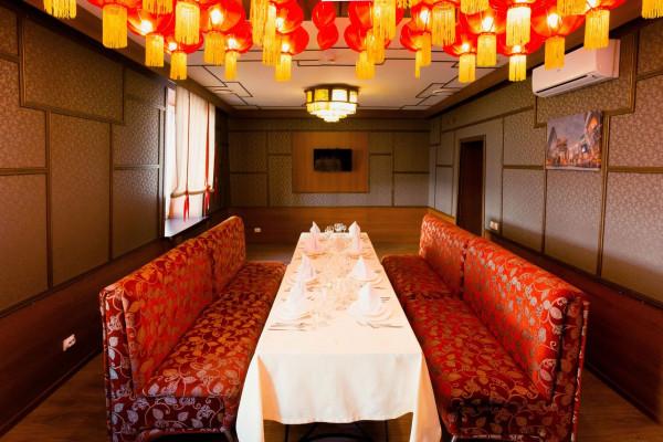 Китайский зал